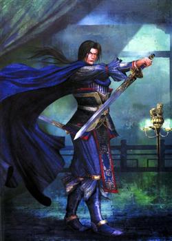 419px-DW5 Cao Pi Artwork