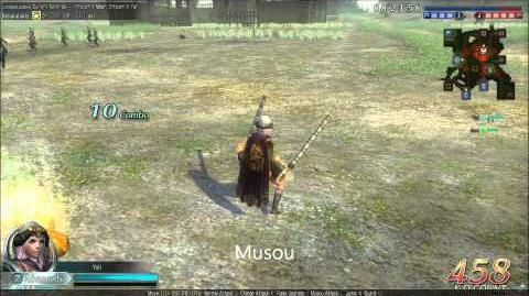 DWO Twin Rods - Musou's