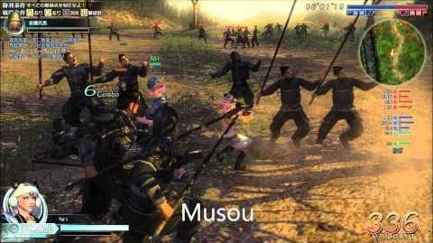 DWO; Tiger Sword - Musou's