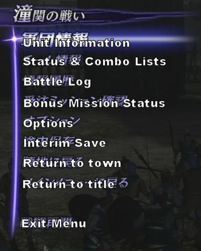 Mo2-menu5