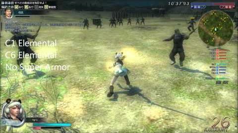 DWO; Tiger Sword - Moon