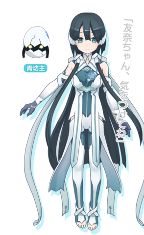 File:Memory of the Forest - Mimori.png