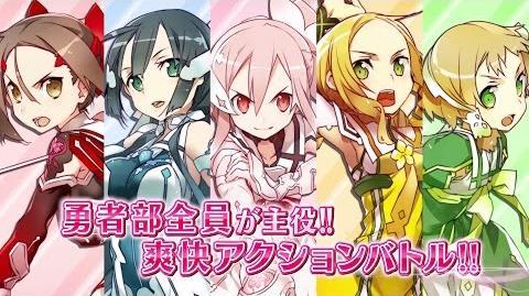 【結城友奈は勇者である 樹海の記憶】テレビCM~菊篇~