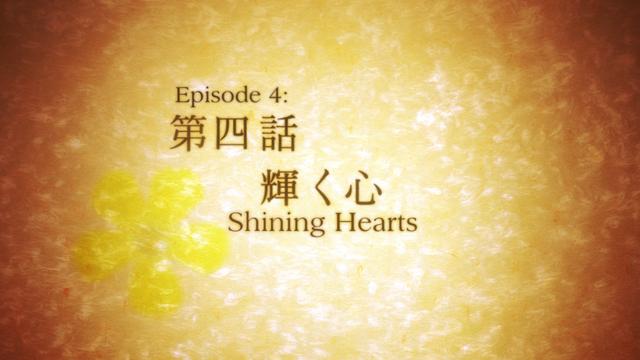 File:Yuki Yuna is a Hero - 04 02.27.png
