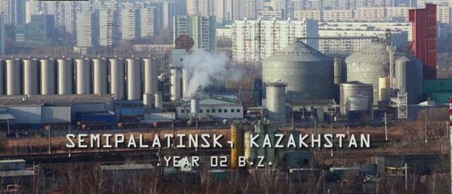 File:Kazakhstan.jpg