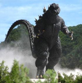 File:Godzilla Final Wars 2004.jpg