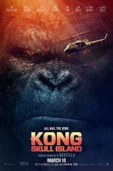Godzilla Skull Island Poster