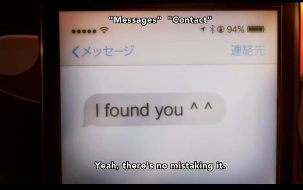 File:Episode5screen11.png