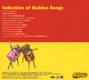 Konjiki no Gash Bell!! Collection of Golden Songs 3 backcover