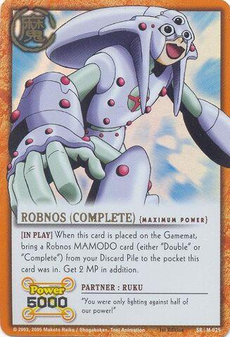 File:Robnos complete card.jpg