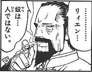Li-Akuron in the manga