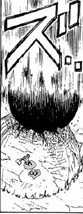 File:Sukeipugishirudo manga.png
