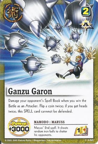 File:Ganzu garon card.png