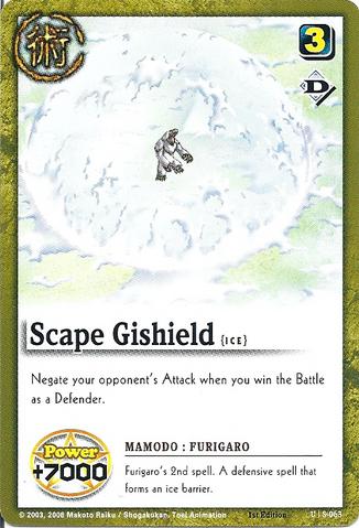 File:Sukeipugishirudo card.png