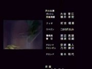KnGB!! HG!! UU - Casts in the Credits