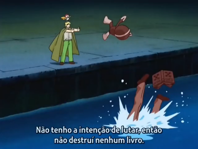 File:Unknwo mamodo2 defeated.PNG