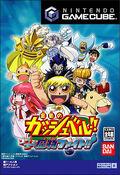 Konjiki no Gash Bell!! Go! Go! Mamono Fight!! (GameCube)
