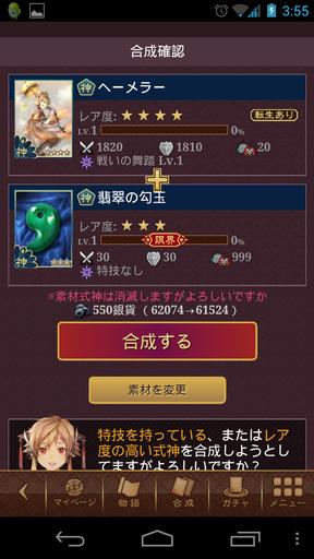 4SXN1