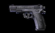 W s pistol cz75 측면