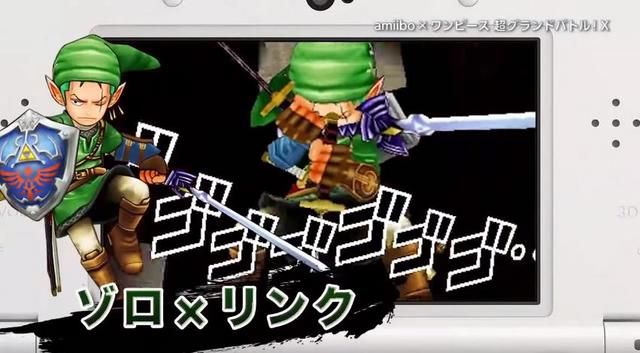 File:One Piece Super Grand Battle! X Roronoa Zoro Link (Costume).png