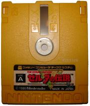 The Legend of Zelda Famicom Disk