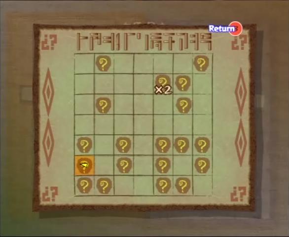 File:Secret Cave Chart.png