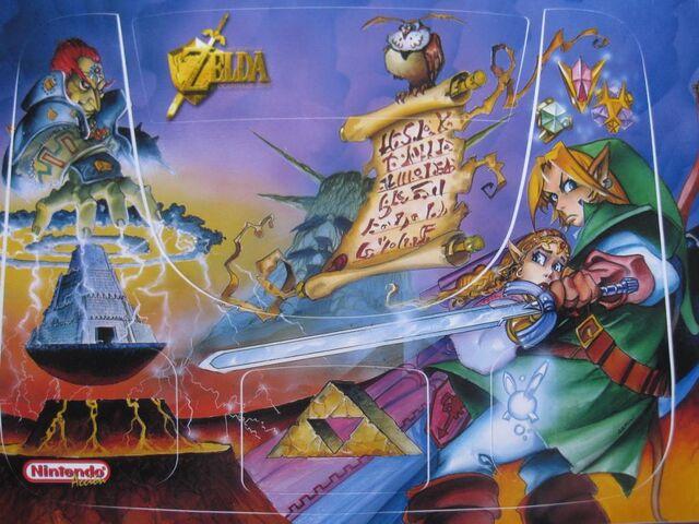File:Azpiri Zelda.jpg