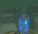 Wasteland Tower