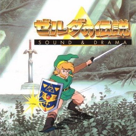 Archivo:The Legend of Zelda - Sound & Drama.png