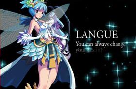 File:Langue.jpg