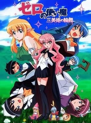 File:Zero-no-tsukaima-princess-no-rondo.jpg