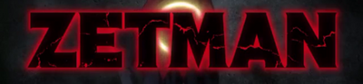 Zetman logo