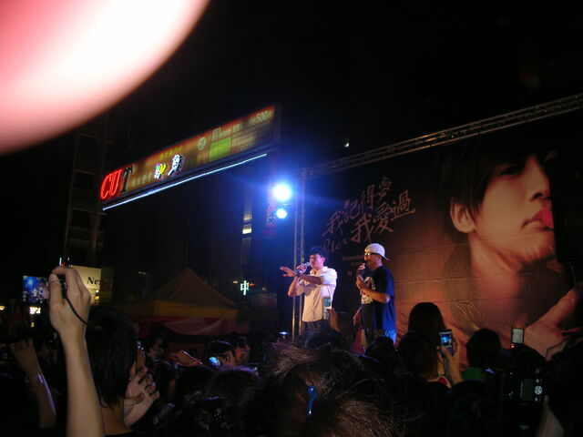 檔案:何潤東17.JPG