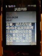 爸媽吵架之後的簡訊 (4)