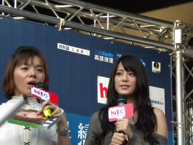 檔案:江語晨&cherry71.JPG