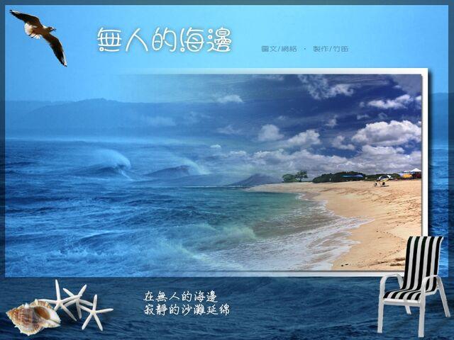 檔案:Sea0001n.jpg