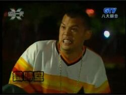 Ren Chen Wen