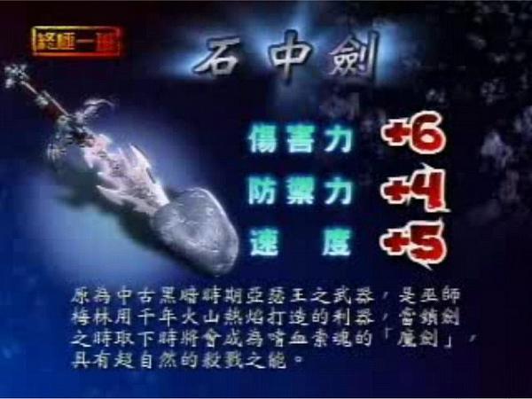 File:Shi Zhong Jian.jpg