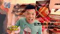 KO6-Ren Chen Wen.png