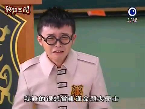 File:Xun Yu.jpg