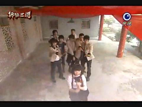 File:Weifeng3.jpg