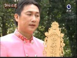 Zhaozhong
