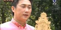 Zhao Zhong