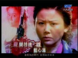 Xia Xiong