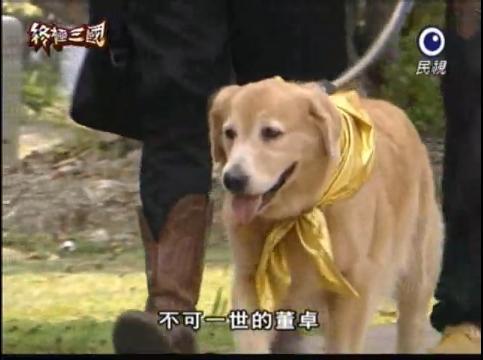 File:Ko3anguo11.jpg