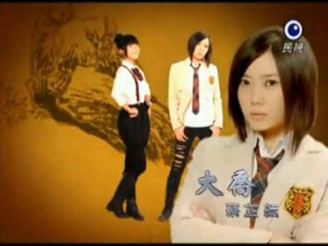 File:Daqiao2.jpg