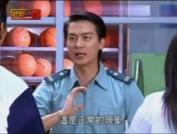 Su Bu Qi