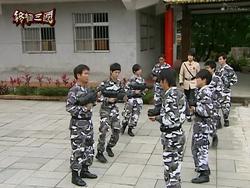 Cao army