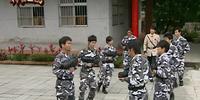 Cao Family Army