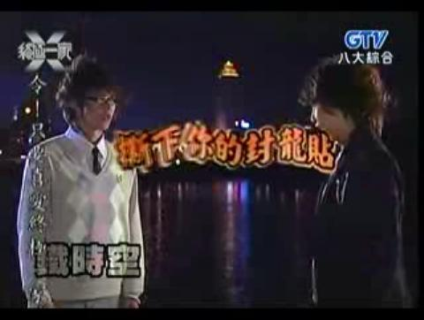 File:She Xin Shu.jpg